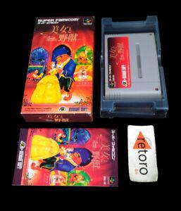 DISNEY-039-S-BEAUTY-AND-THE-BEAST-Super-Famicom-Nintendo-SNES-SFC-JAP-Hudson
