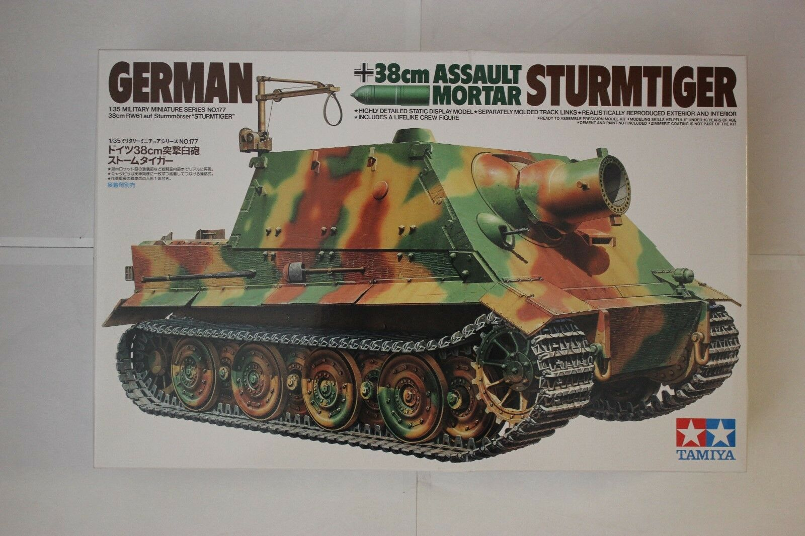 Tamiya 35177 German 38cm Assault Mortar STURMTIGER 1 35 Scale
