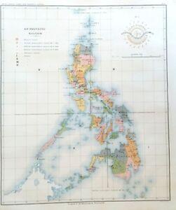 PHILIPPINE-ISLANDS-GENERAL-1899-Original-Antique-Map