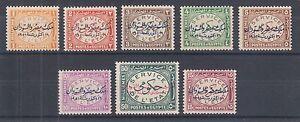 Egypt-Sc-O60-O68-MNH-1952-Officials-missing-O67-o-w-complete