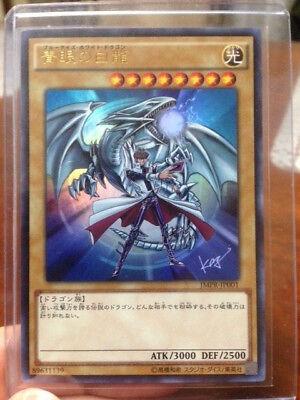 Blue-Eyes White Dragon Yugioh Japanese KC-Ultra JMPR-JP001