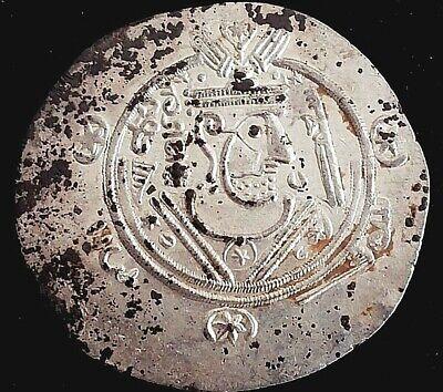 Diplomatisch 1/2 Drachm- Abbasiden- Tabaristan- Arab-sasanian- Persien-persian- Abbasid-nr.3
