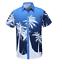 New-LARGE-SIZE-Men-Aloha-Shirt-Cruise-Tropical-Luau-Beach-Hawaiian-Party-Summer thumbnail 25