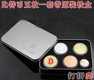 Bitcoin-Set-5-pcs-in-Original-Box