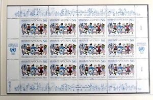 TIMBRES-D-039-AUTRICHE-NATIONS-UNIES-VIENNE-YVERT-N-76-NEUF-SANS-CHARNIERE