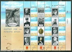 ISRAEL-2014-WORLD-WAR-WAR-SHEET-II-JOFFRE-PERSHING-WILSON-CHURCHILL-MINT-NH