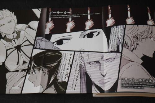 JAPAN Ryougo Narita Fate//strange Fake vol.1~5 Set novel LOT Durarara!! Artist