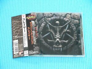SLAYER Promo CD Divine Intervention 1994 OOP Japan BVCP-774 OBI