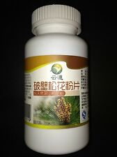 YunDao Cracked Cell Wall Herbal Extract, Masson Pine Pollen Tablet 500mg*330 HXZ
