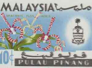 MALAYSIA 1965 PENANG ORCHIDS 10cX2ERROR EXCESS BLACK INK OR DOUBLE PRINT?
