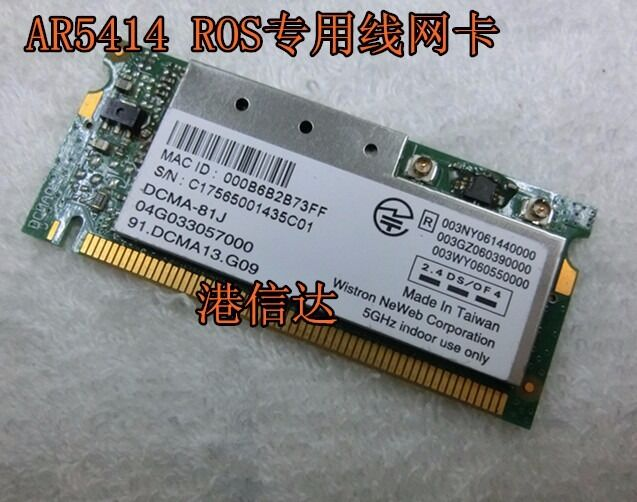 ATHEROS 5414 DRIVER FOR WINDOWS 8