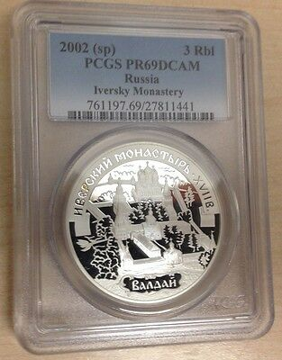 Russia 2002 3 Rouble Iversky Monastery PCGS PF 69 UC