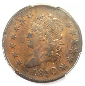 1810/09 Classic Liberty Head Large Cent 1C - PCGS AU Details - Rare Date Coin!