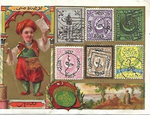 INDIA Int'l Postage Stamps Mail Turban Shield No Advertising Vict Card c1880s