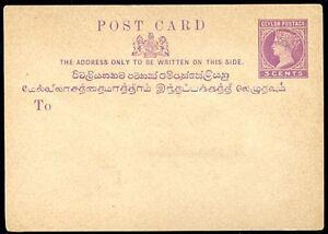 British-Ceylon-Anciens-Entiers-Postaux-VF