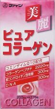 Fine Beautiful Pure Collagen 375 tablets New Japan