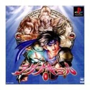 Used-PS1-PS-PlayStation-1-Ragunakyuru