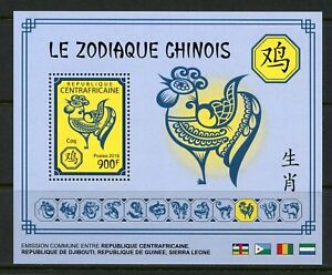 AFRIQUE-CENTRALE-2018-chinois-Zodiac-Coq-SOUVENIR-SHEET-Comme-neuf-NH
