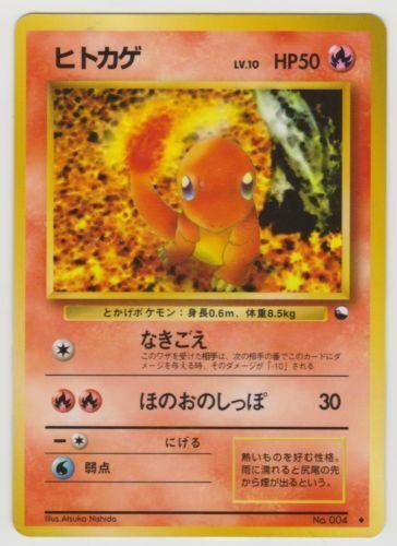 Pokemon Card Japanese Charmander No 004 Vending Series 1 PL