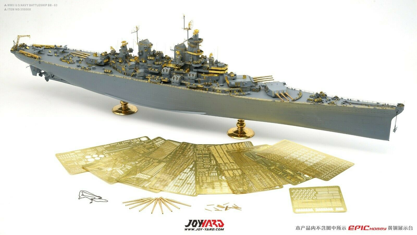Joy Yard 1 350 35000X U.S Navy Battleship BB-63 Missouri