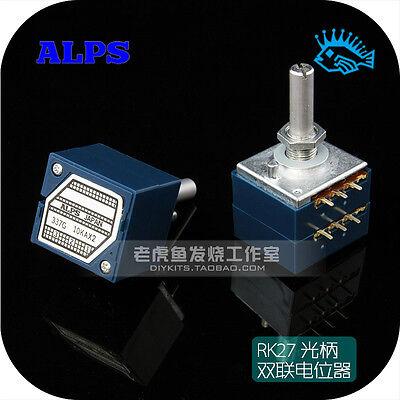Japan imported ALPS RK27 blue shell double volume potentiometer 10K / 50K / 100K