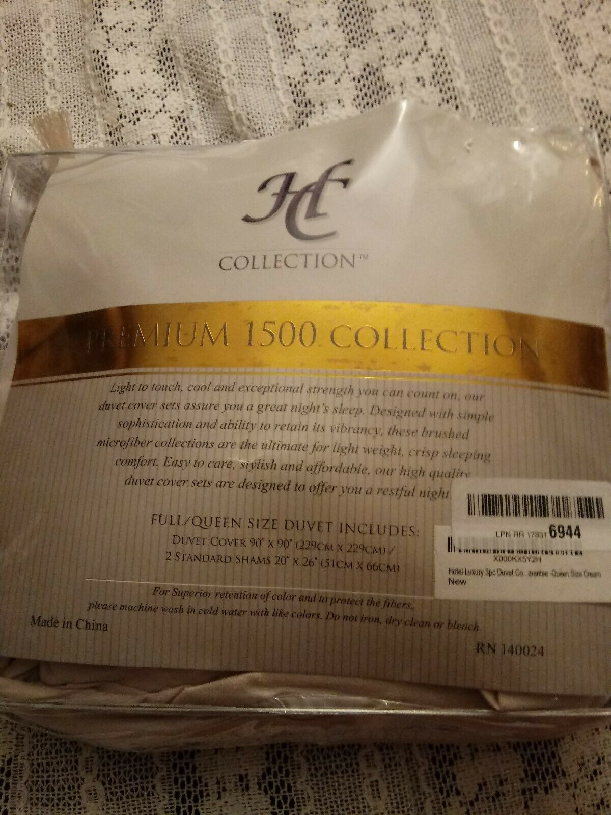 HC Collection Premium 1500 Collection Full Queen Duvet Cover 3 piece Set-Tan wow