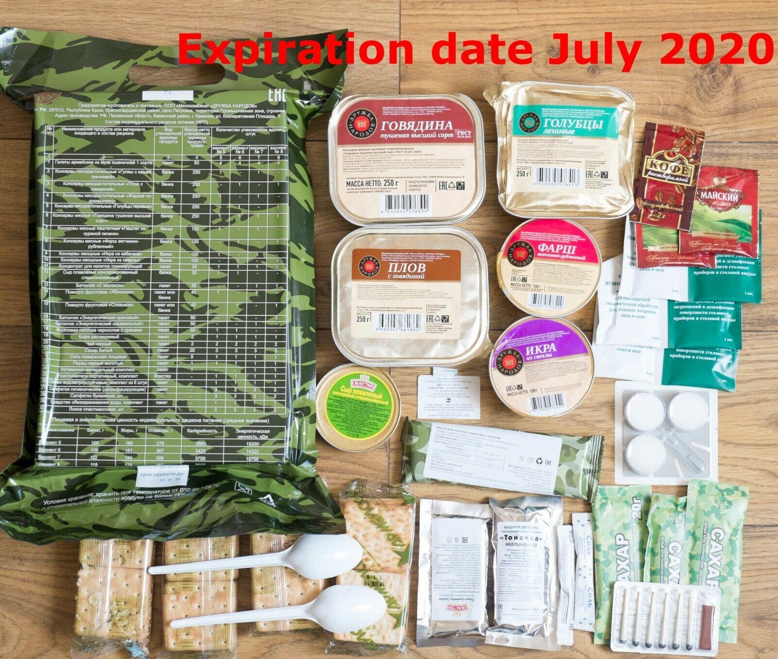 Ejército ruso meal, listo para comer listo para comer alimentos comida diaria de 24 hora ración de emergencia Exp. 2020