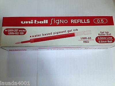 207F 0.7mm BLUE x 12pcs Uni-ball Signo UMR-87 Gel Pen Refill for UMN-105S