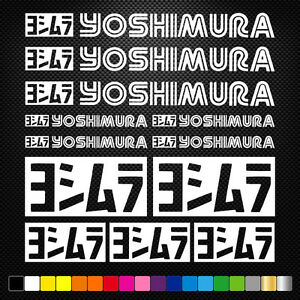 YOSHIMURA-19-Stickers-Autocollants-Adhesifs-Moto-Auto-Voiture-Sponsor-Marques