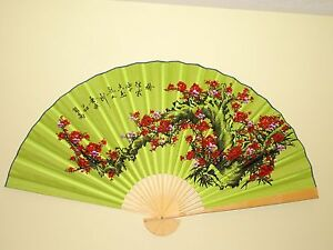 """NEW ORIENTAL BAMBOO LIME GREEN & WHITE CHERRY BLOSSOM FLOWERS WALL FAN 60"""" X 35"""""""