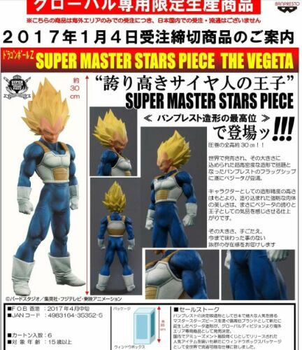 Banpresto DRAGON BALL Z Super Master Stars Piece SMSP Vegeta Figure