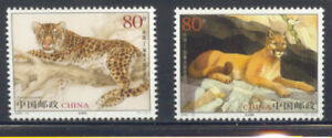2005-23 CHINA Leopard and Cougar (Joint Issue of China and Canada) STAMP 2V