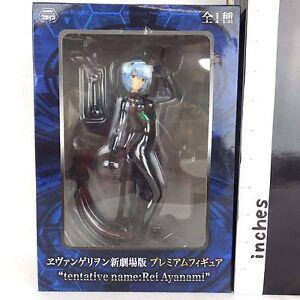 Sega-Evangelion-EVA-vorlaeufige-Name-Rei-Ayanami-Premium-Figur-Japan-Anime