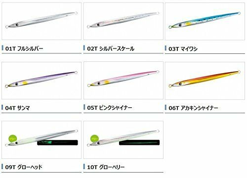 SHIMANO lure 208mm 200g pink Shiner 05T  JT-220Q Butterfly metal jig Osh... JAPAN  outlet sale