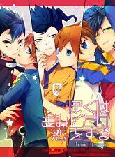 Inazuma Eleven GO Soft YAOI Doujinshi ( Tenma x Kyosuke ) Bokuha Kimitodake Koi