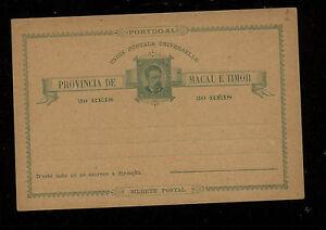 Macau early postal card unused 30 reis MS1009