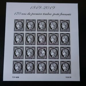 Bloc-Sheet-170-Years-Ceres-N-5305-Salon-of-Stamp-2019-Neuf-Luxe-Mnh
