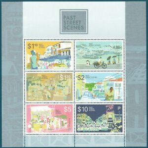 SINGAPORE-2014-PAST-STREET-SCENES-COLLECTOR-039-S-SHEET-OF-6-STAMPS-MINT-MNH-FOLDER