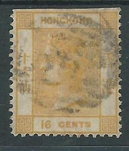 Hong-Kong-1863-used-Scott-16-cut-at-top-but-good-piece-cat-77-50-EBHK02