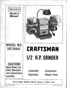 """1975 Craftsman 397.19441 1/2hp 7""""x¾""""x½"""" Bench Grinder ..."""