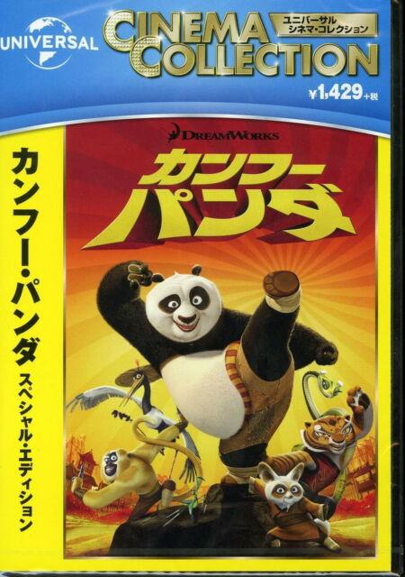 Kung Fu Panda Kung Fu Panda Special Edition Japan Dvd C75 For Sale Online Ebay