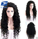 Vogue Women Long Black Curly Wavy No Bang Cosplay Heat Resistant Hair Full Wigs