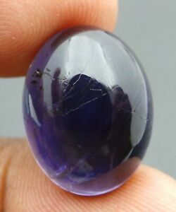 Natural Iolite Dark Blue Colour Gemstone 14.6X19mm Oval Cabochon 12.70-Cts S106