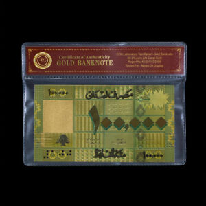 WR-Lebanon-100-000-Livres-Banknotes-24K-Gold-World-Paper-Money-Notes-Collection