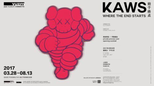 "KAWS/' /""Where the End Starts/"" YUZ Museum Shanghai Flyer 2017"
