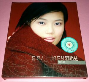 JOEY-YUNG-RONG-ZU-ER-EP-JOEY-1999-CD-VCD