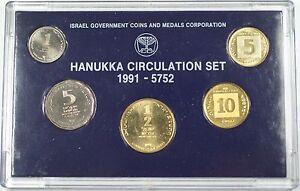 1991-Coins-of-Israel-Official-Brilliant-Uncirculated-5-Piece-Hanukka-Set