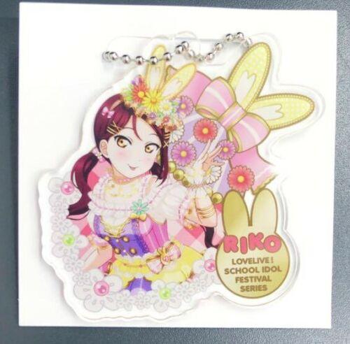 Love Live Sunshine Aqours Acrylic Key Chain SEGA Theme Park Riko Sakurauchi