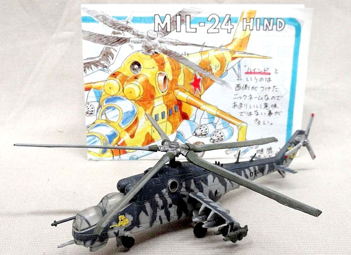 1 144 F-toys Mi-24 HIND Czech Army Specification Heliborne Collection 1(2B) RARE