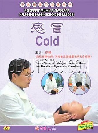 Chinese Medicine Massage Cures Diseases in Good Effects: Col